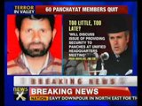 J&K sarpanch killing: More than 50 panchayat leaders quit - NewsX