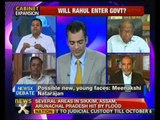 NewsX@9: After reforms, major cabinet reshuffle on cards - NewsX