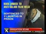 Anti-Islam film: Producer arrested in probation violation case - NewsX