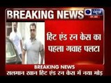Witness of hit and run case of Salman khan turns back,denies to identify Salman Khan