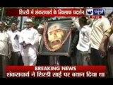 Devotees of Shirdi Sai Baba files report against Shankracharya in Shirdi police station