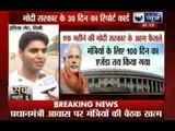 Narendra Modi calls meeting on inflation