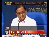 UPA reforms: Cabinet clears FDI in pension, insurance hiked - NewsX