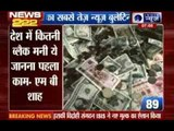 India News: 222 News in 22 minutes on 30th June 2014, 7:00 AM