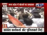 India News: Superfast 100 News on 1st  July 2014, 3:00 PM