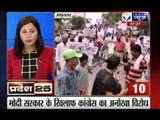 India News: Superfast 25 News in 5 minutes  on 1st  July  2014, 7:00 PM