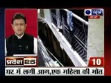 India News: Superfast 25 News in 5 minutes on 2nd July 2014, 7:20 PM