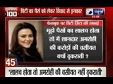 India News: Superfast 100 News on 2nd  July 2014, 3:00 PM