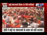 India News: Superfast 100 News on 3rd July 2014, 08:00 AM