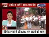 India News: Superfast 100 News on 2nd July 2014, 9:00 PM