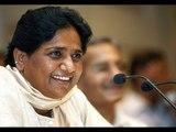 Mayawati stalls decision on support to UPA - NewsX