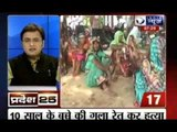 India News: Superfast 25 News in 5 minutes on 3rd July 2014, 7:20 PM