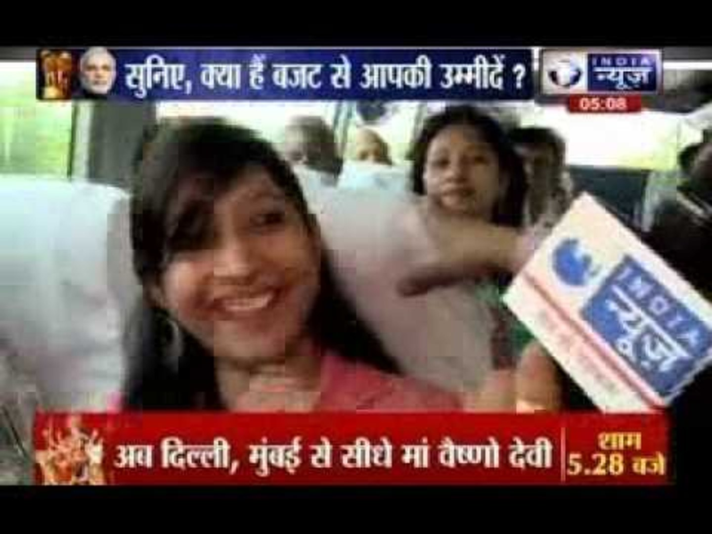 India News Exclusive budget bus
