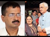 Kejriwal detained; to continue protest till Khurshid resigns - NewsX