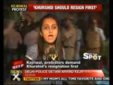 Kejriwal detained, released; refuses to leave detention venue -- NewsX