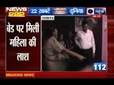India News: 222 News in 22 minutes on 5th July 2014, 9:00 AM