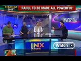 NewsX debate: Congress' PM candidate for 2014 polls - NewsX