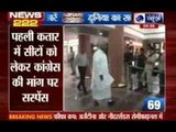 India News: Superfast 222 News on 6th July 2014, 8:00 AM