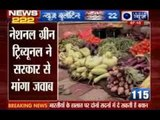 India News: 222 News in 22 minutes on 7th July 2014, 7:00 AM