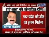 Rajnath Singh: Amit Shah will be new BJP president