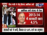 India News: Superfast 100 News on 9th July 2014, 03:00 PM