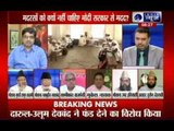 Tonight With Deepak Chaurasia: Is Darul Uloom indifferent to Madarsa or Modi's budget?