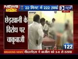 India News: 222 News in 22 minutes on 13th july 2014, 7:00 AM