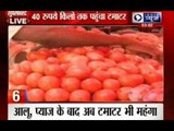 India News: Superfast 100 News on 12th July 2014, 03:00 PM