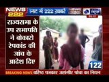 India News: 222 News in 22 minutes on 11th july 2014, 9:00 AM