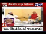 India News: Superfast 100 News on 12th July 2014, 06:00 PM