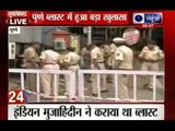 India News: Superfast 100 News on 12th July 2014, 08:00 AM