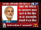 Prime Minister Narendra Modi leaves for Brazil today to attend BRICS summit