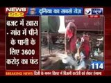 India News: 222 News in 22 minutes on 11th july 2014, 7:00 AM