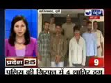 India News: Superfast 25 News in 5 minutes on 15th July 2014, 07:00 PM