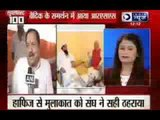 India News: Superfast 100 News on 17th July 2014, 12:00 PM