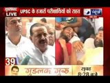 India News: Superfast 100 News on 16th July 2014, 08:00 AM