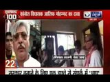 India News: Superfast 100 News on 18th July 2014, 08:00 AM