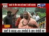 India News: Superfast 100 News on 20th July 2014, 8:00 AM