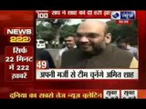 India News: Superfast 100 News on 20th July 2014, 6:00 AM