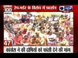 India News: Superfast 100 News on 21st July 2014, 08:00 AM