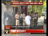Bal Thackeray's health: Uddhav meets Shiv Sena MPs, MLAs - NewsX