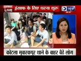 India News: Superfast 100 News on 21st July 2014, 6:00 PM