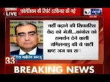 India News: Superfast 100 News on 21st  July 2014, 3:00 PM