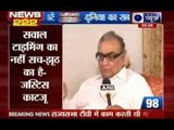 India News: 222 News in 22 minutes on 22nd July 2014, 9:00 AM