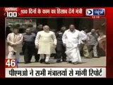 India News: Superfast 100 News on 22nd July 2014, 12:00 PM
