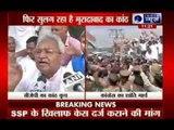 Moradabad: BJP state president Laxmikant meets DM, demands FIR against SSP