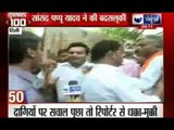 India News: Superfast 100 News on 25th July 2014, 9:00 PM