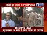 Sangeet Som adamant to visit Moradabad to file FIR against SSP