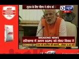 PM Narendra Modi launches new website 'MyGov' for Citizens