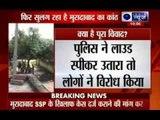 Tension high in Moradabad as BJP begins protest against SSP